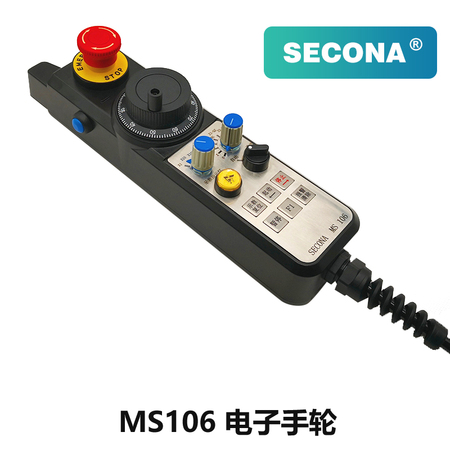 MS106.jpg