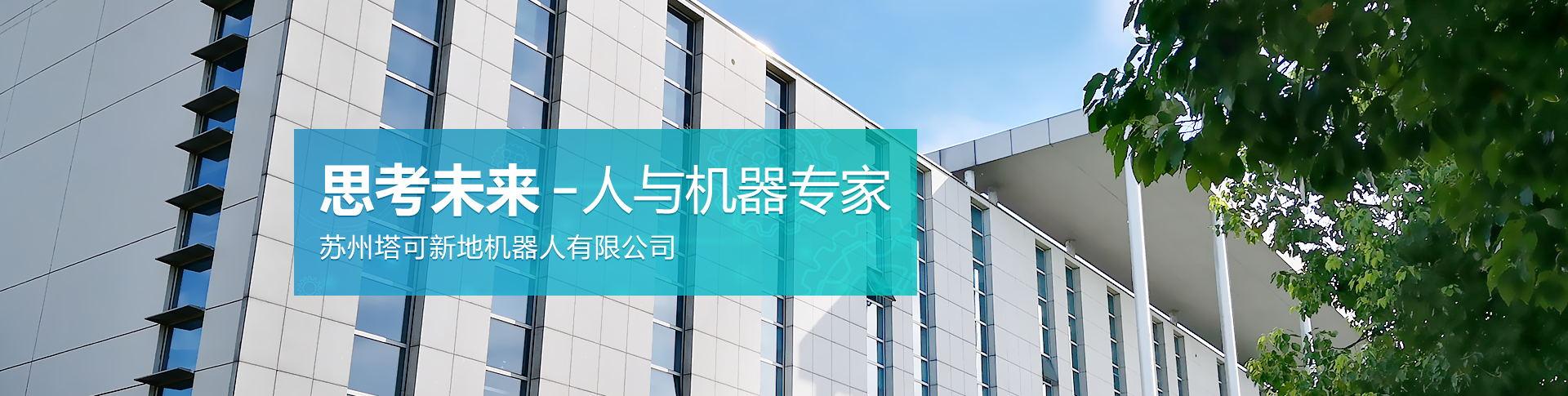 塔可banner_看圖王.jpg